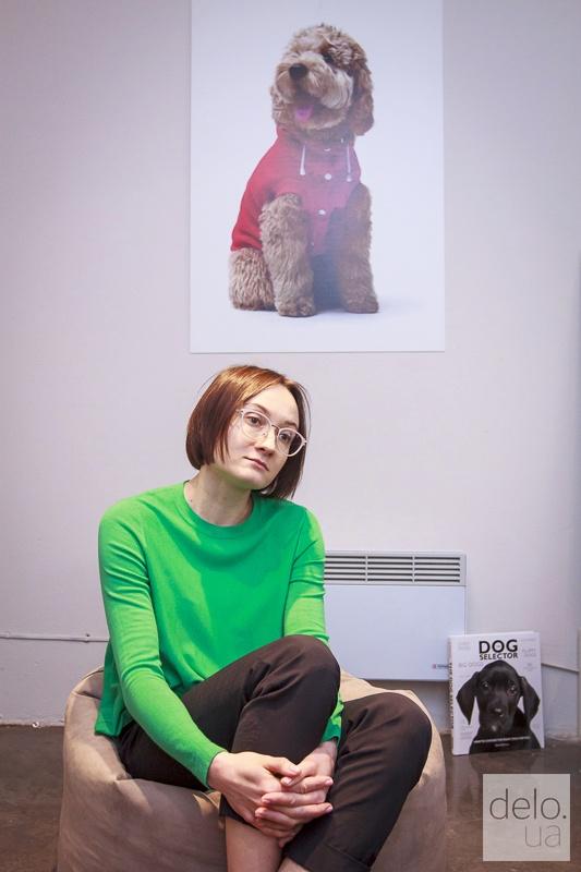 Ателье одежды для собак