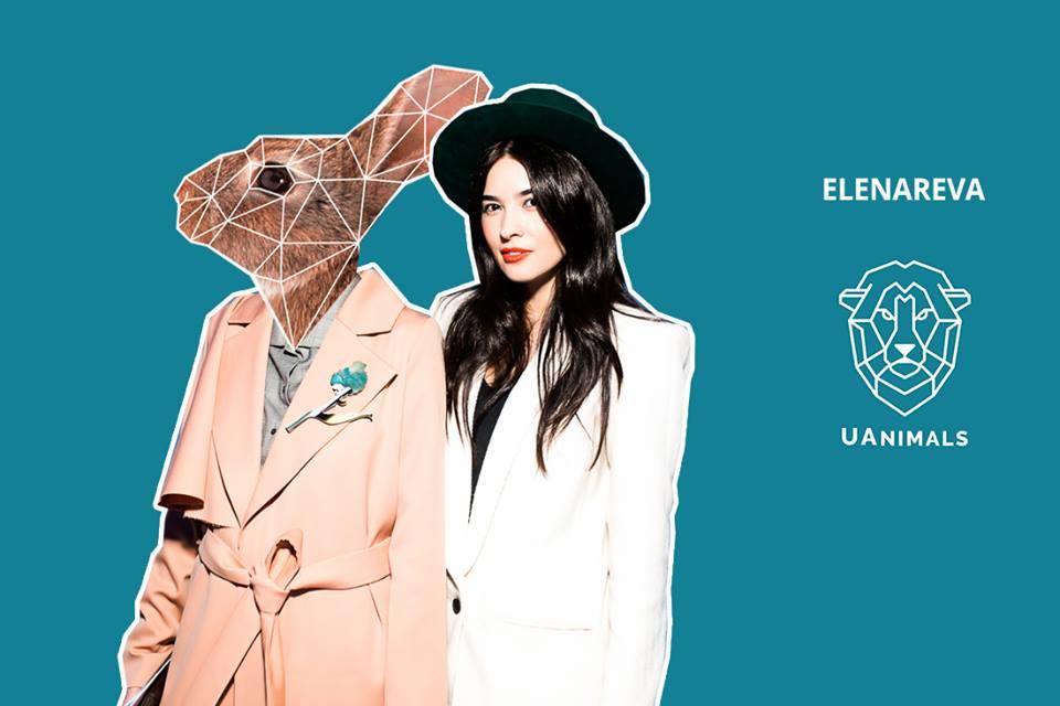 Украинские дизайнеры против меха